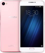 Meizu U20 32Gb Rose Gold